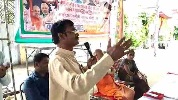 Even before, BJP leaders have given controversial statements