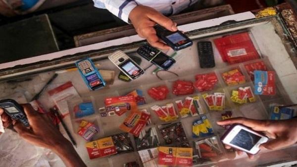 ये भी पढ़ें:अब मोबाइल चोरी की टेंशन खत्म, मोदी सरकार ने लॉन्च किया चोरों को पकड़ने वाला पोर्टल