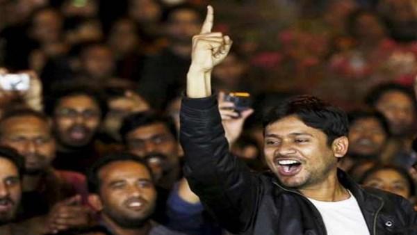 यह पढ़ें: JNU Sedition Case: कन्हैया पर नहीं चलेगा देशद्रोह का मुकदमा, दिल्ली सरकार ने नहीं दी मंजूरी
