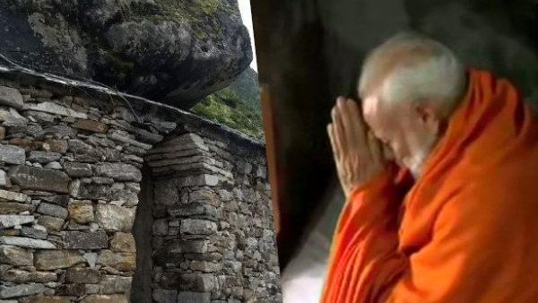 इसे भी पढ़ें:- प्रधानमंत्री मोदी ने उत्तराखंड की जिस गुफा में किया था ध्यान, उसको लेकर आई बड़ी खबर