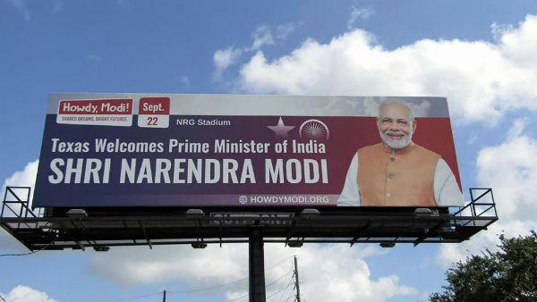 इसे भी पढ़ें- Howdy Modi: पीएम मोदी को परोसी जाएगी 'नमो थाली', जानिए इसकी खासियत