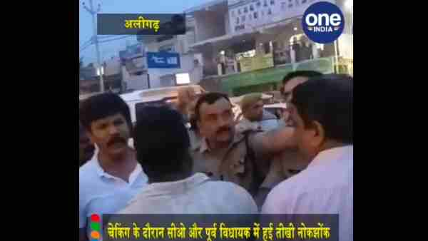 dispute between Former MLA Rakesh Singh and police