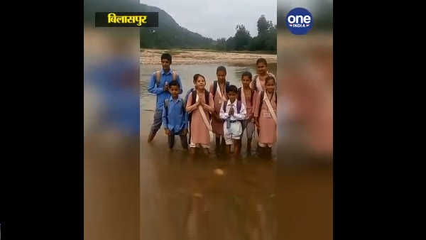 Bilaspur: Children appealed to PM Modi to build a bridge, video viral