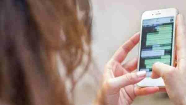 ये भी पढ़ें:- 'मेरी पत्नी से देर रात WhatsApp पर चैटिंग करते हैं एसपी', पति ने DGP ऑफिस में की शिकायत