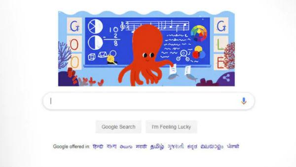 यह पढ़ें: Teachers' Day पर Google ने बनाया खास Doodle, दिया खास संदेश