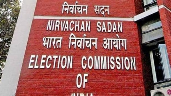 election commission press conference haryana and maharashtra election dates