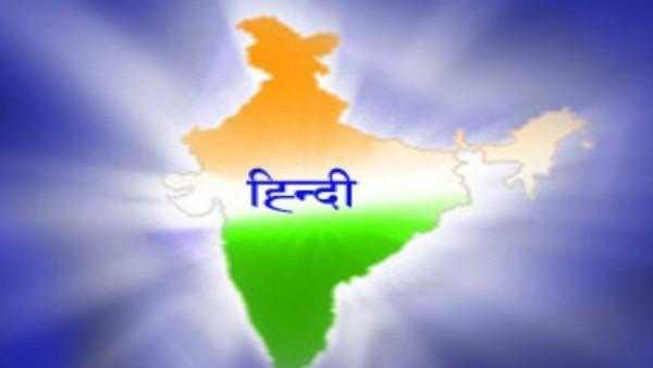 Hindi Diwas: इन बॉलीवुड फिल्मों से मिली हैं पूरी दुनिया में हिंदुस्तान की हिंदी को पहचान