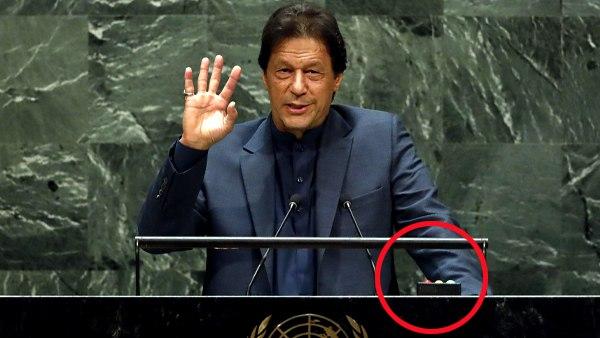 यह भी पढ़ें-UNGA: रेड लाइट जलने पर भी बोलते रहे इमरान खान नियाजी
