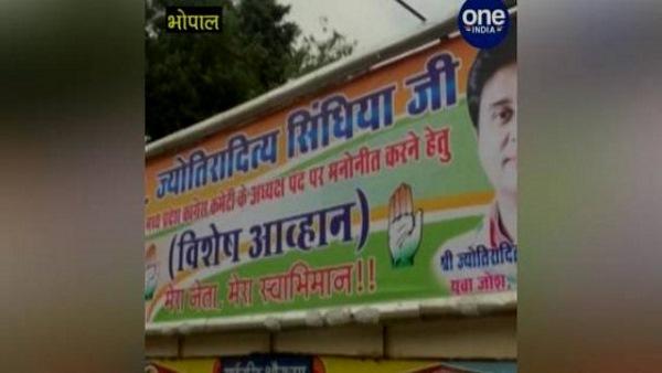 https://hindi oneindia com/news/india/chandrayaan-2-landing