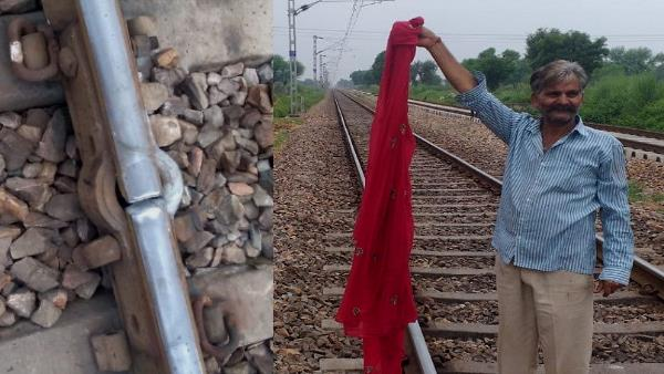 Bandikui Villager save Jaisalmer-Delhi Intercity Train from Accident by Red Chunari