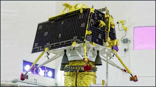 <strong>इसे भी पढ़ें- चंद्रयान-2: चांद पर 21 सितंबर को सबसे ठंडी रात, जानिए -200 डिग्री तापमान में क्या होगा लैंडर विक्रम का</strong>