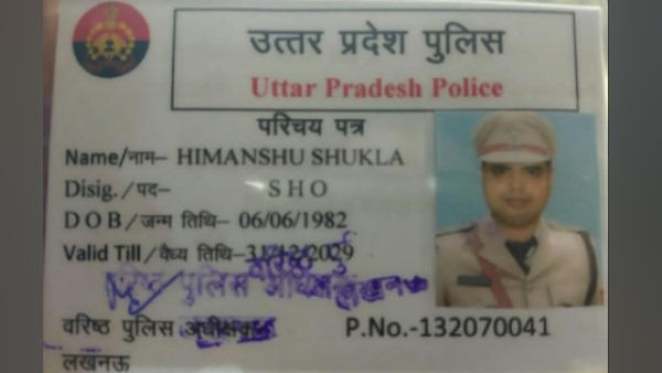 fake police officer arrested in lucknow