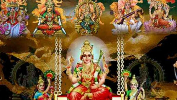 यह पढ़ें: Navratri 2019: 'गज' पर सवार होकर आ रही है मां दुर्गा, होगी सुख-समृद्धि की वर्षा