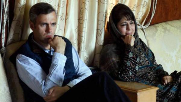 वीआईपी मेहमानों की तरह रह रहे हैं कश्मीरी नेता ?