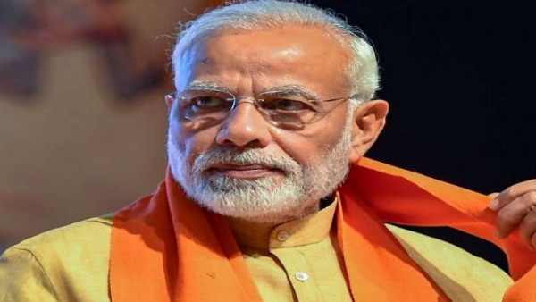 इसे भी पढ़ें- PM Narendra Modi Birth Special: पीएम नरेंद्र मोदी के बारे में रोचक बातें