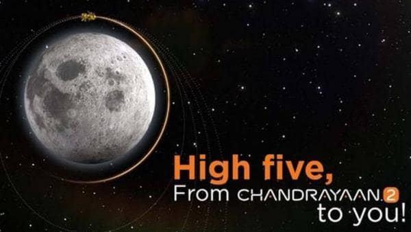 चंद्रमा की अंतिम कक्षा में पहुंचा चंद्रयान-2, सोमवार को अलग होगा लैंडर विक्रम