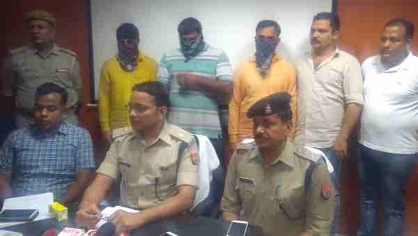 Noida police disclosed gay racket arrested three accused