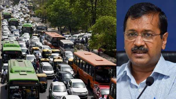 इसे भी पढ़ें- दिल्ली में आज से लागू हो गया ऑड-ईवन फॉर्मूला, इलेक्ट्रिक कारों को मिलेगी छूट