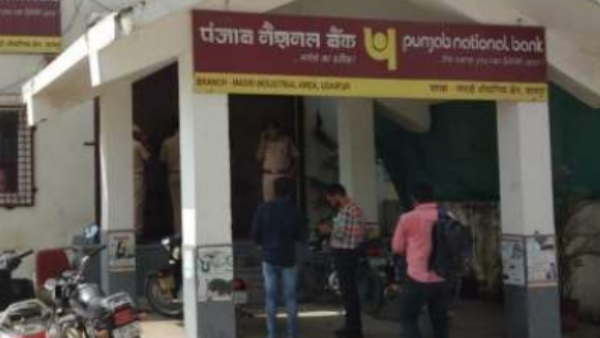 Watch CCTV video of Rs 19 Lakhs Looted from PNB Udaipur