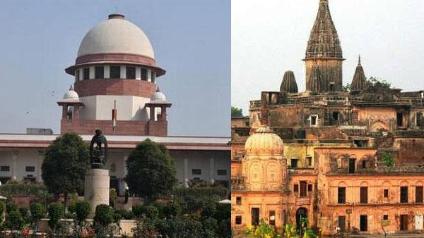 इसे भी पढे़ं- Ayodhya Verdict: फैसले से पहले लोगों ने घर में राशन इकट्ठा करना शुरू किया, कुछ लोग छोड़ रहे शहर