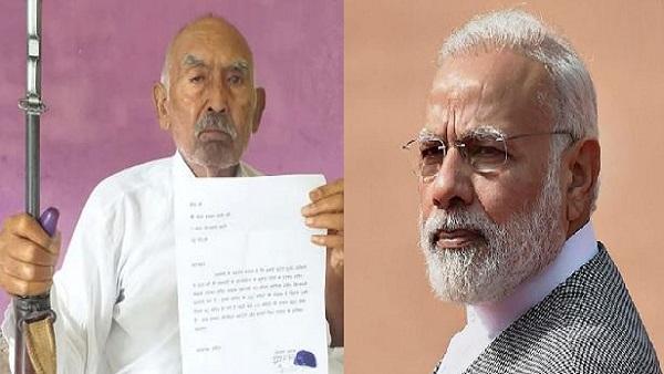 ये भी पढ़ें:कभी चंबल के बीहड़ों में आतंक का पर्याय रहे मोहर सिंह ने पीएम मोदी को लिखी चिट्ठी, की ये मांग