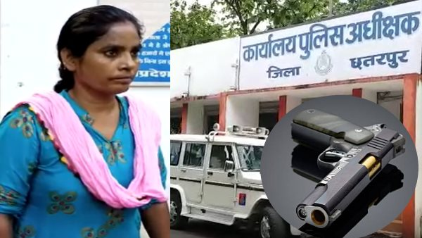 Woman Reached with pistol At Chatarpur Sp Office