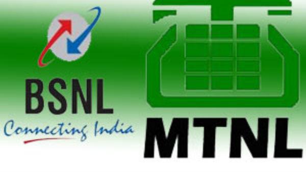 BSNL, MTNL बंद होने की कगार पर, 74000 करोड़ का कर्ज