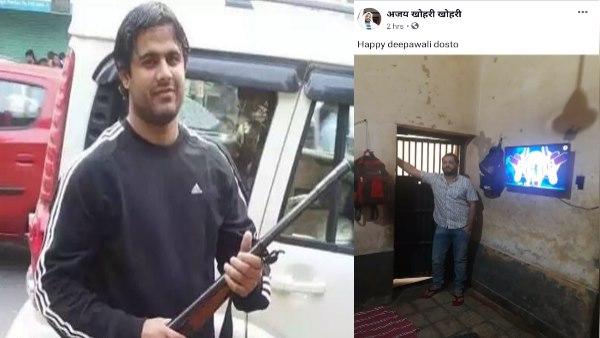 ALWAR : बंदी ने जेल में फोटो खिंचवाकर FACEBOOK पर पोस्ट करके लिखा-हैप्पी दीपावली दोस्तों