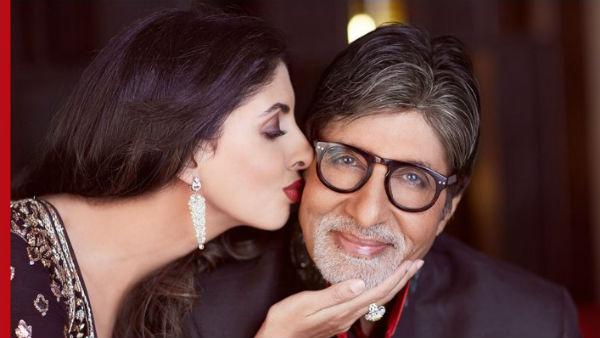 यह पढ़ें:Happy Birthday Amitabh Bachchan: बेटी श्वेता ने शेयर की पापा संग फोटो, कैप्शन देखकर भावुक हो जाएंगे आप