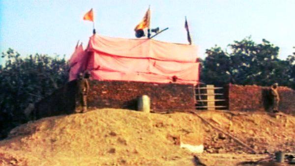 5 दिन बाद पूरे हो जाएंगे अयोध्या राम मंदिर विवाद का ट्रायल