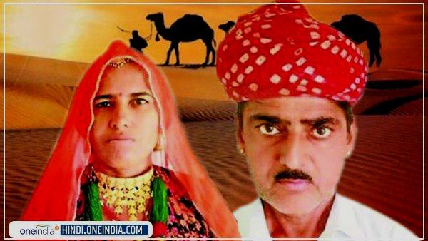 Barmer :पति को मौत के मुंह से निकाल लाई पत्नी, चंद्रा देवी ने यूं बचाया अपना 'चांद'