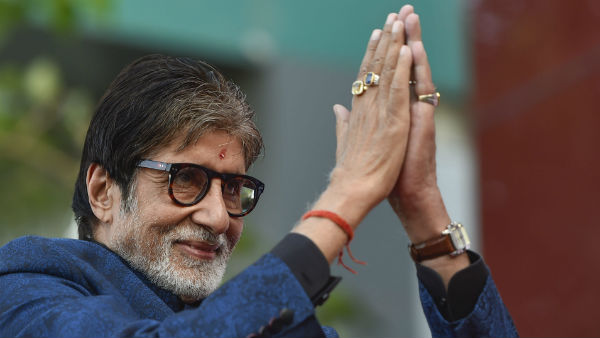 यह पढ़ें: जानिए अमिताभ ने Twitter पर क्यों और किससे मांगी माफी?