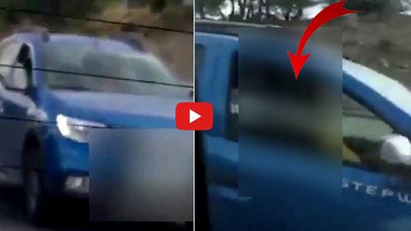 हाईवे पर चलती कार में शारीरिक संबंध बना रहा था कपल, VIDEO हुआ वायरल