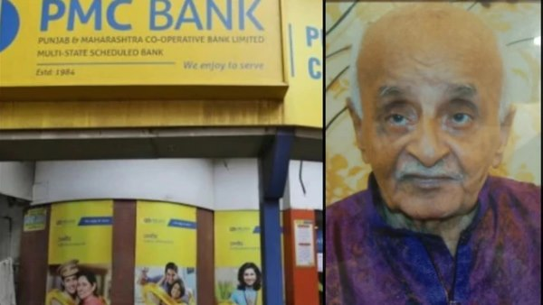 PMC Bank account holder died of a heart attack in Mumbai on Friday