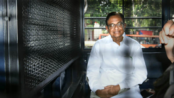 INX Media Case: Supreme Court to hear P Chidambarams Bail Plea Today