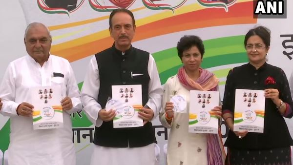 Congress releases election manifesto for Haryana Assembly elections 2019