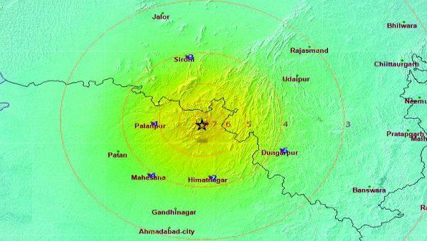 पढ़ें: गुजरात में भूकंप से हिली बनासकांठा की धरा, पालनपुर से 30 किमी उत्तर-पश्चिम में था केंद्र