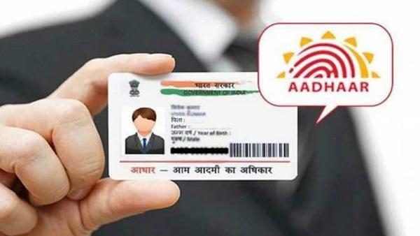 <strong> Aadhaar कार्डधारकों के लिए बड़ी खबर, UIDAI ने बंद कर दी ये सर्विस, जानें कैसे बनेगा आधार PVC कार्ड</strong>