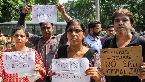 PMC Bank Scam: कोर्ट के बाहर लोगों का हंगामा, आरोपियों को बेल ना देने की मांग