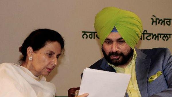 यह पढ़ें: सिद्धू की पत्नी ने कांग्रेस को कहा Good bye, पति के लिए भी कही बड़ी बात