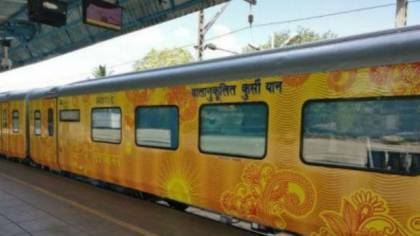 ये भी पढ़ें:अब केवल 530 रुपये में Tejas Express में करें सफर, आईआरसीटीसी ने दी छूट