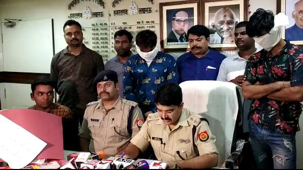 lucknow police and cyber cell arrested two thugs in rajasthan