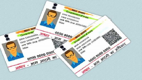 UIDAI ने mAadhaar ऐप में जोड़ा नया फीचर, नई सर्विस से मिलेंगे ये फायदे