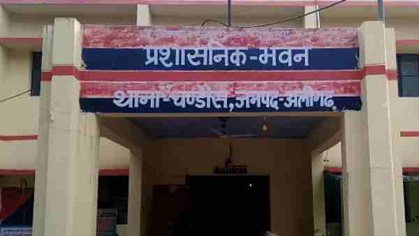 इसे भी पढ़ें- अलीगढ़: गैंगरेप के बाद युवती को जिंदा जलाया, वीडियो सामने आने के बाद दर्ज हुआ केस