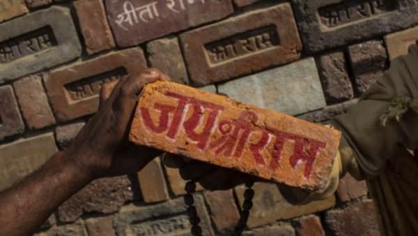 राम मंदिर ट्रस्ट के लिए तैयारियां शुरू, शीतकालीन सत्र में सरकार ला सकती है बिल