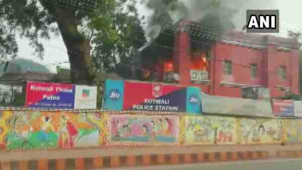 Fire broke out at the Kotwali Police Station in Patna