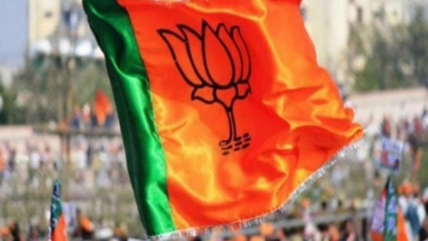 BJp releases fifth list of eight candidates for Jharkhand Legislative Assembly