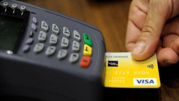 ये भी पढ़ें:डार्क वेब पर बेची जा रही 13 लाख भारतीयों की बैंक कार्ड डिटेल, हरकत में आया RBI