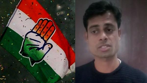 राजस्थान निकाय चुनाव 2019 में कांग्रेस के इस प्रत्याशी को एक भी वोट नहीं मिला, जानिए पूरा मामला