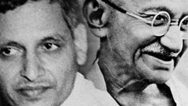 यह पढ़ें: Nathuram Godse Death Anniversary: अब तक क्यों सुरक्षित रखी गईं है गांधी के हत्यारे नाथूराम गोडसे की अस्थियां?